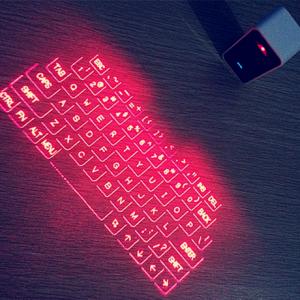 LaserKeyboard